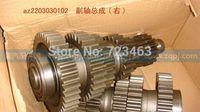 HD   Countershaft assembly  AZ2203030501