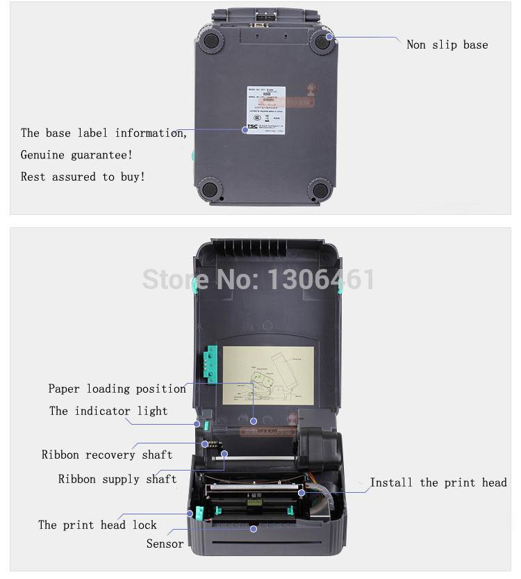 Free shipping by DHL 1pcs New Original TTP244PRP thermal label printer(China (Mainland))