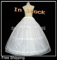 2015 Hot Sale 3 Hoop Ball Gown Bone Full Crinoline Petticoats For Wedding Dress Wedding Skirt Accessories Slip In Stock