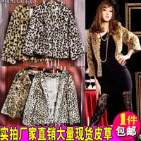 2014 women's fur coat fur overcoat loose leopard print design short outerwear