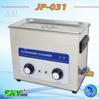 skymen 6.5L ultrasonic bath with sus basket ,ild ,1 year warranty,Dental Lab Ultrasonic Cleaner Equipment