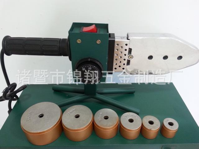 Wholesale boutique 20-63 ( 2 ) fuser hot melt machine ppr pipe welding machine u -bracket machine(China (Mainland))