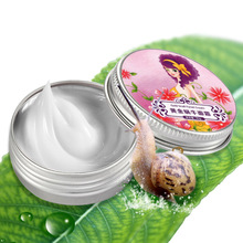 Free Shipping Snail Cream Face Skin Care Treatment Reduce Scars Acne Pimples Moisturizing Whitening Anti Winkles Cream MK0014
