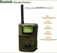 Newest 12MP 1080P MMS/GPRS/SMS Control/3G Hunting Trail Camera Suntek HC500G