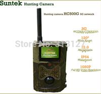 Newest 12MP 1080P MMS/GPRS/SMS Control/3G Hunting Trail Camera Suntek HC500G