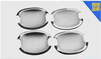 2014 EC718 EC715 sedan hatchback door bowls wrist Geely emgrand 4pieces