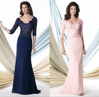 Formal V-Neck Grecian Style Long Sleeve Pink And Royal Blue Mother Of the Bride Dresses
