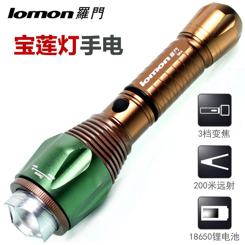 [ Solomon ] LED rechargeable flashlight Ninghai shop big Rotate the focus of self-defense anti-wolf Flashlight(China (Mainland))