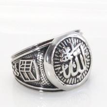 antique silver plating muslim allah ring for men women charm Islam Retro ring fashion Arab jewelry
