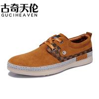 Guciheaven Board shoes, men's Korean version flows casual shoes, suede shoes, men's driving shoes
