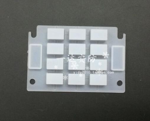 Bao home building intercom host keys glue conductive plastic DF2000ATVC / 1 Series Universal Original(China (Mainland))