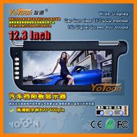 12.3 inch TFT LCD Sunvisor Monitors