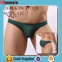 2015 Newest Gay Underwear Aussie Sexy Men Briefs Calzoncillos SB1124