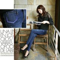 women jeans 2015 new Korean version of women's jeans female high waist elastic Slim Pencil feet jeans