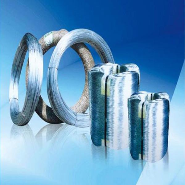20 Gauge Galvanized Wire, Mild Steel Wire Material ( Bright )(China (Mainland))