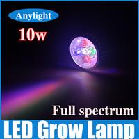 full spectrum led grow light AC85-265V Married Diamond lens 10w lamp led grow lights for flowering,hydroponics system WSP25