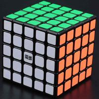 YJ MoYu Yongjun MoYu Huachuang 62mm 5x5 Magic Cube Puzzle Cube