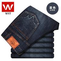 New winter men's business casual jeans / straight denim long trousers Korean tidal 008