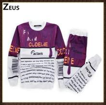New 2105 New Arrival men/women's sport track suits print Lean Codeine coffee milk sweatshirt + jogger pants running tracksuits(China (Mainland))