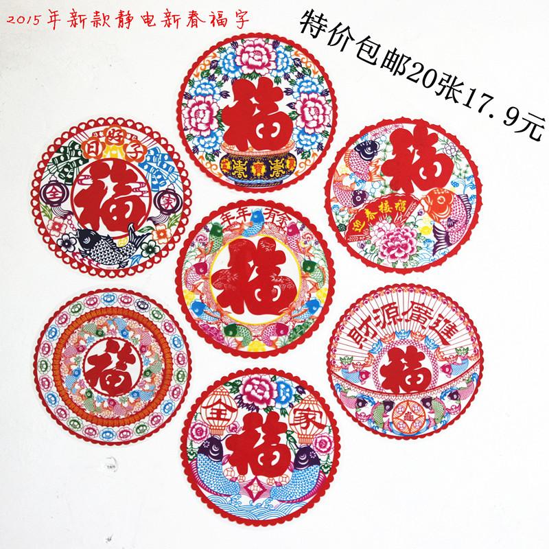 Athena China Pattern China Word Athena
