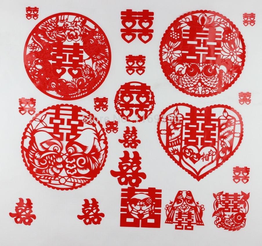 Athena China Pattern China Word Athena 2015 New