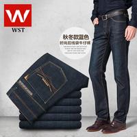 New winter men's business casual jeans / straight denim long trousers Korean tidal 017