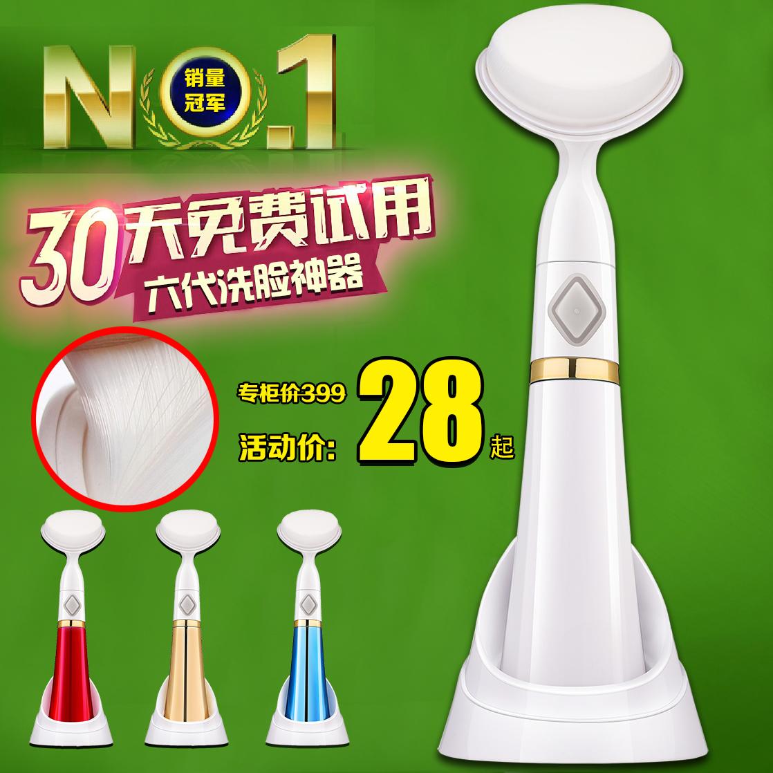 Grátis frete elétrica lavagem de cara máquina Facial Pore Cleaner corpo limpeza massagem Mini beleza da pele massageador escova(China (Mainland))