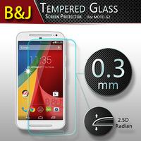 0.3MM Ultra Thin 2.5D Original Tempered Glass Screen Protector For Motorola Moto g2 G+1 XT1068 XT1069 XT1063 Anti-shatter Film