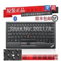 new arrival ThinkPad Bluetooth wireless keyboard, slim Bluetooth.100% genuine original 3 perfect (IWS) 0B47189 Fast delivery