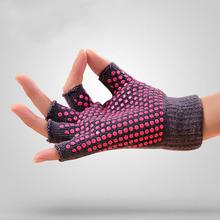 GL05 Women Men Prousource Super Grippy Non slip Gray Yoga Gloves Anti slip Grip Fingerless Sports