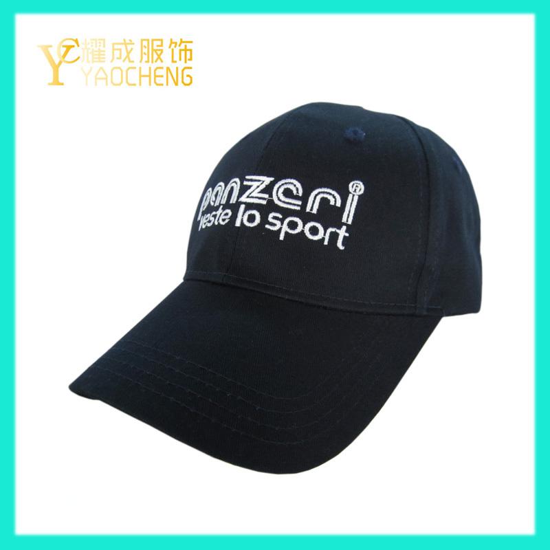 50 pieces/lot factory Custom baseball caps with embroidery logo red sports caps velcro closure Custom hats caps logo YC5071(China (Mainland))