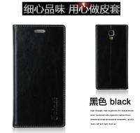 Brand New Genuine Leather Case Cover For Original xiaomi mi4 4 ltra Slim Phone Protective bag