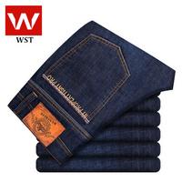 New winter men's business casual jeans / straight denim long trousers Korean tidal 011