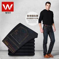New winter men's business casual jeans / straight denim long trousers Korean tidal 025