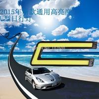 2015 Hot sell Universal LED U-shaped Car Daytime running lights 10W COB Xenon white Auto Fog Lamp Waterproof headlights