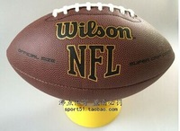 Match quality official PU leather American footballs