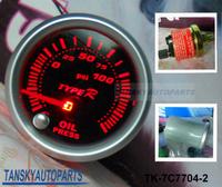 Free shipping  -( H Q ) 7 COLOR Oil Pressure GAUGE TK-7C7704-2