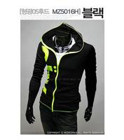 2014 New Fashion Men Jacket plus Size Winter Trench Coat Men Brand Men Outerwear High Quality Mens Overcoat Wholesale 50
