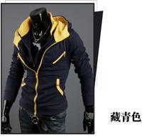 2015 Spring Autumn Jeans Leather Sleeve Varsity Denim Jackets For Men Patchwork Slim Fit Fashion Mens Outerwear & Coats   45