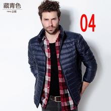 Models Promotion Online Shopping