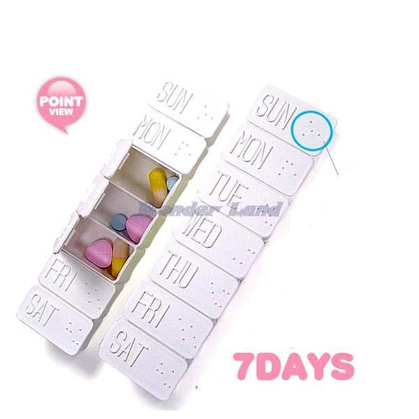 Wonder Land-7 Days Weekly nontoxic Daily Long Type Pill Box Drug Storage Pillbox Pill Case(China (Mainland))