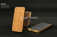 4000mah Ultrathin Vintage Wood Portable Power Bank External Battery Charger For Smartphone MP3/MP4 Video YSTGK23