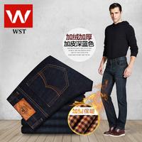 New winter plus velvet men's business casual jeans / straight denim long trousers Korean tidal 020