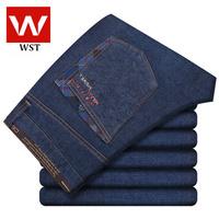 New winter men's business casual jeans / straight denim long trousers Korean tidal 024