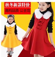 Children's clothes girls dress 2015 spring children cloth princess skirt sundress performance