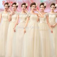 Yarn 2014 fashion  formal dress champagne color design slim long trailing evening dress