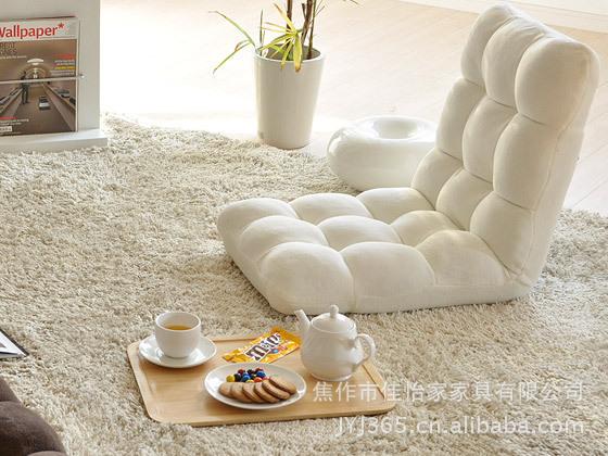 luie merk stof wasbaar pluche slaapbank klapstoel vrije stoel thuis ...