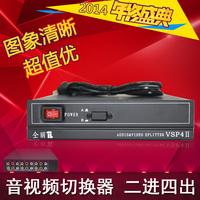 Vsp4ii video distributor 2 4 rca lotus interface av line switch