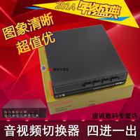 Vsw41 audio and video switch av switch audio switcher 4 1