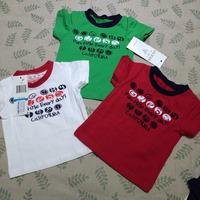 Retail  Brand  fashion  summer  children's  T-shirt  O-Neck  letter  pattern  boy's  T-shirt  three  colors  free  shipping